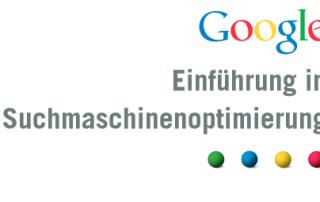 Google Handout